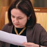 Госдума обязала ЦБ делиться прибылью с Внешэкономбанком