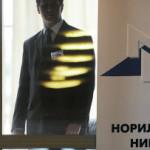 «Норникель» за I квартал увеличил чистую прибыль по РСБУ в 4,7 раза