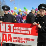 Тысячи архангелогородцев приняли участие в Первомайской демонстрации