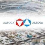 S&P улучшило прогноз по рейтингу АЛРОСА