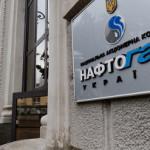 «Нафтогаз Украины» начал отключать от газа должников