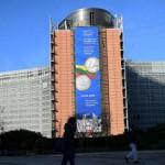 ЕК представила стратегию единого рынка цифровых услуг