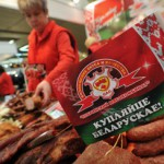 Минск подсчитал потери от снижения экспорта в РФ