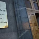 МЭР: Инфляция в РФ в 2016 году замедлится до 6,5-7,5%