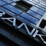 Аналитик предсказал кризис банковской системы США