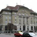 Нацбанк Швейцарии зафиксировал рекордный убыток