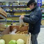 ФАС просят проверить законность роста цен на отечественные продукты