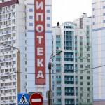 Число ипотечных сделок в РФ в I квартале 2015 года сократилось на 18%