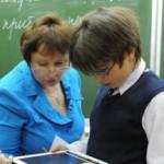 Собянин заявил, что зарплата московских учителей увеличилась почти вдвое