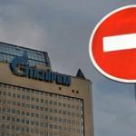 Gazprom Marketing & Trading привлек у иностранных банков $350 млн кредита