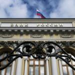 Совет директоров АСВ одобрил обращение к ЦБ РФ за кредитом